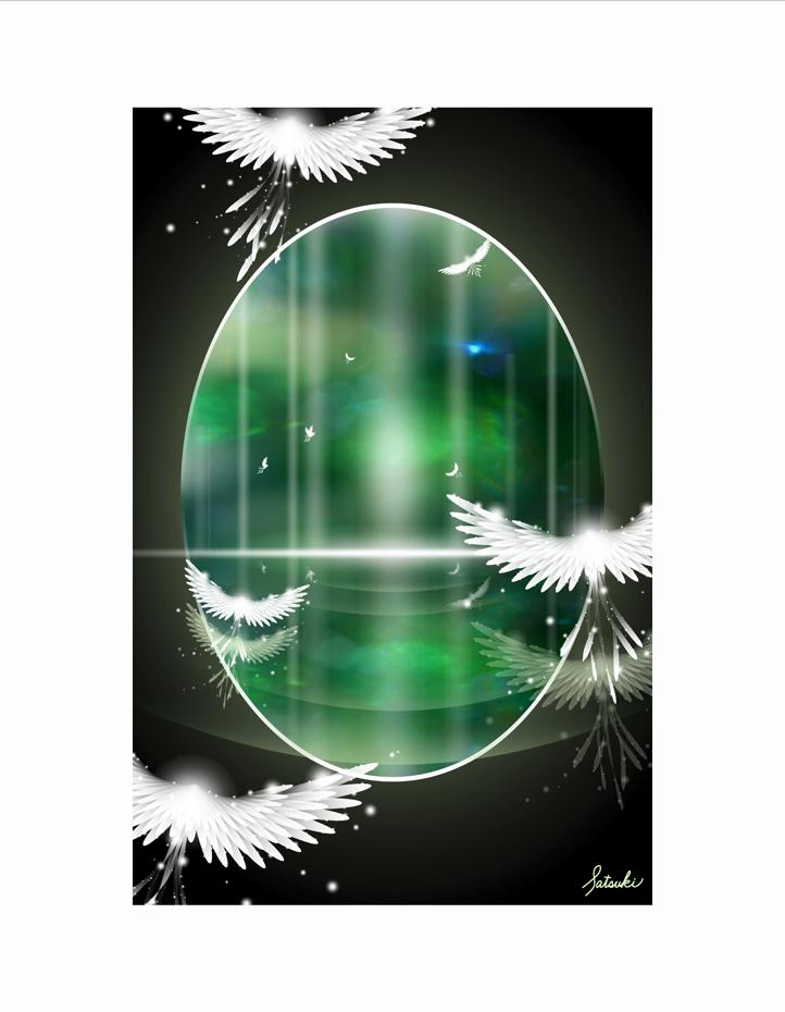 彩 園 emerald