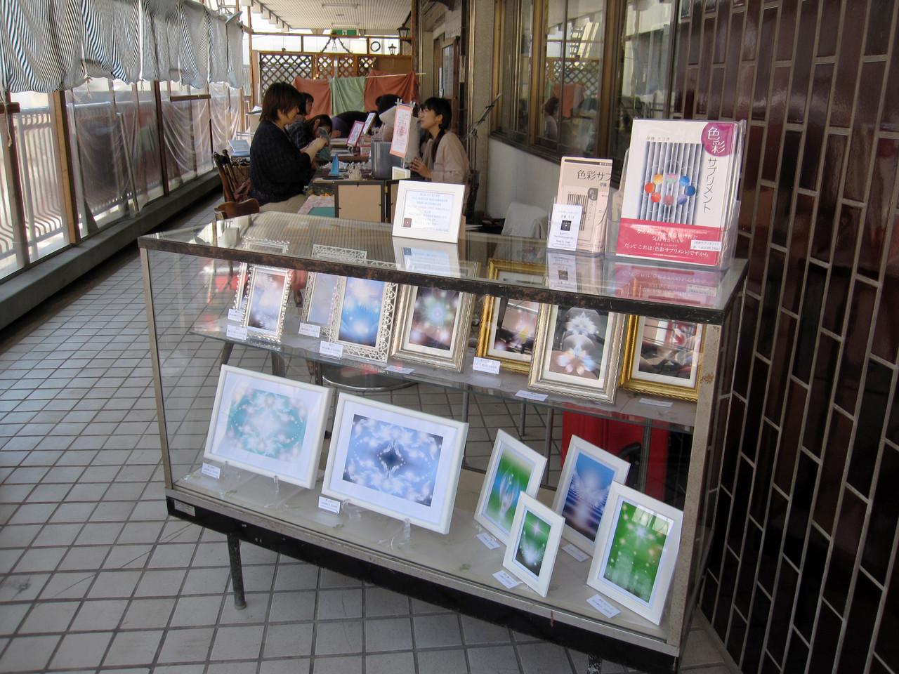 2012年5月《キラキラ・オーラUP in 越谷》