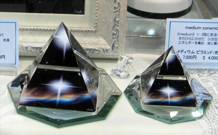 メディウムピラミッド【約束】 きれい~☆ と たくさんお声をいただきました