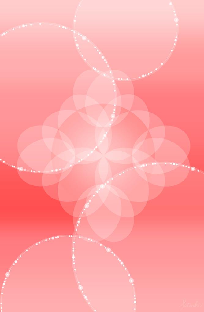 《ピンク》
