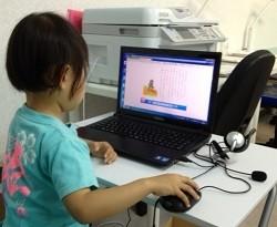 小さい子も楽しいから集中して勉強が進みます♪
