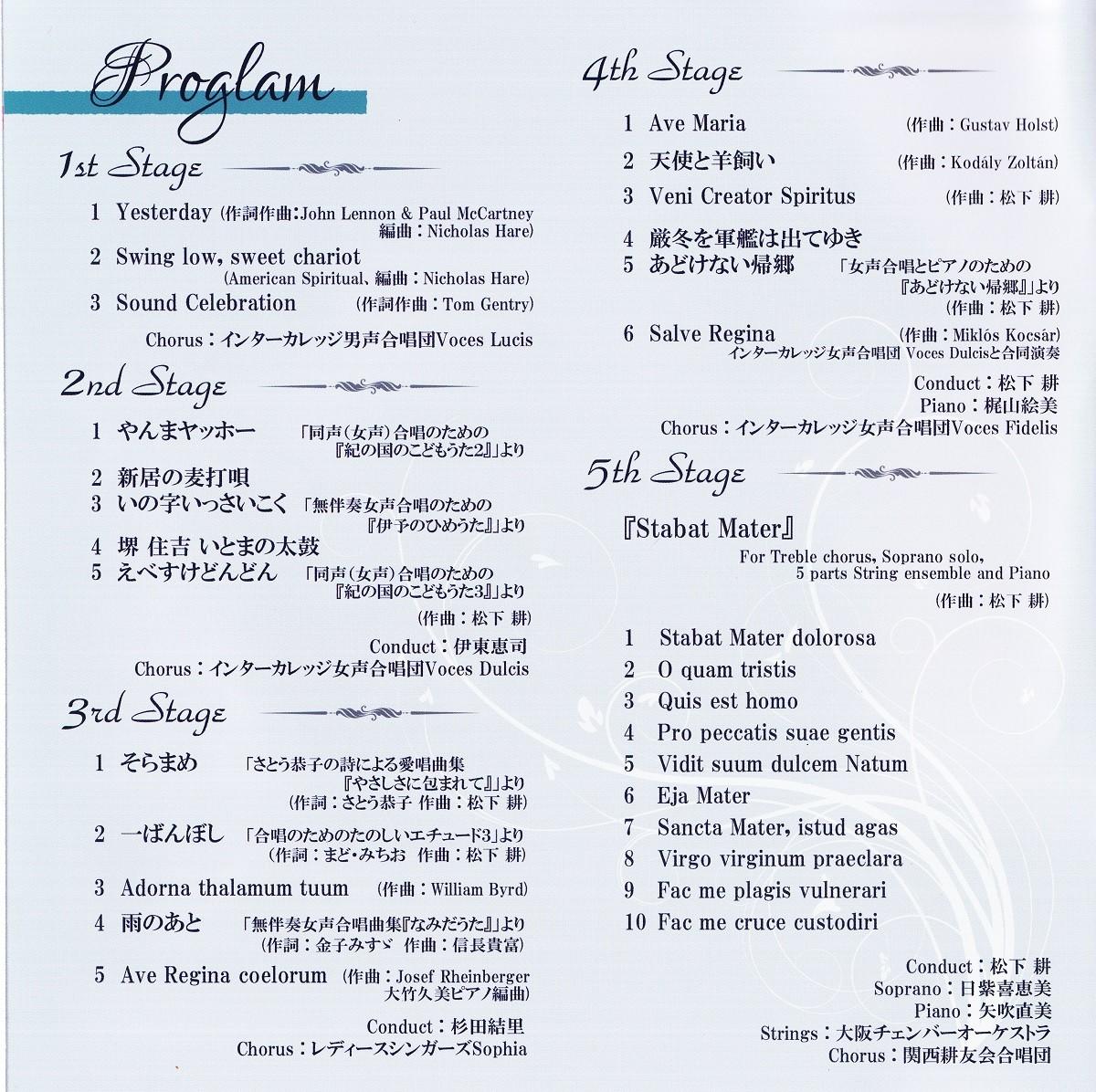 パンフレット Proglamページ