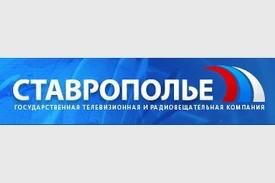Разместить рекламу в Ставропольском крае