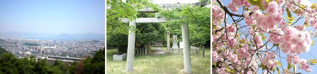 広島市五日市の風景