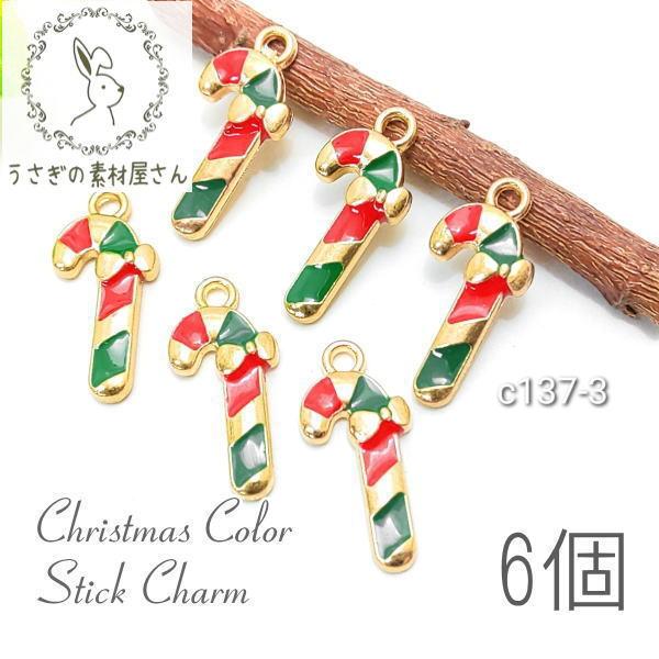 チャーム クリスマスcharm クリスマススティック カラーチャーム エポ 6個/c137-3