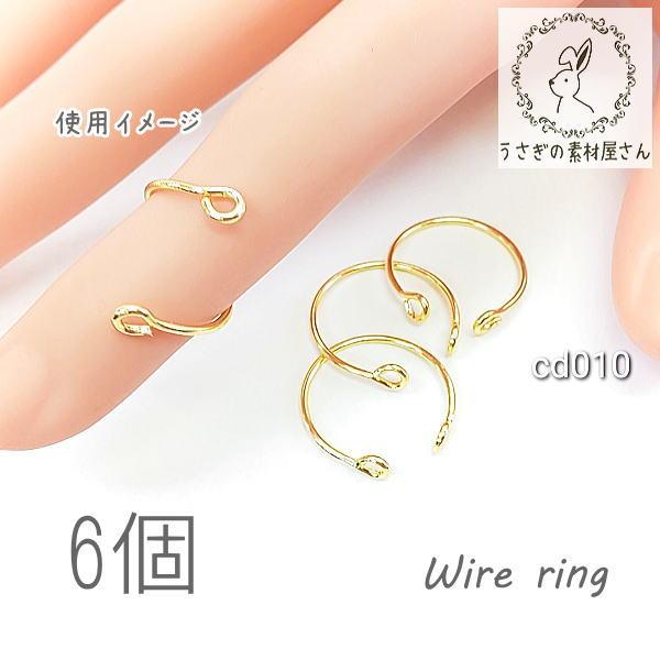 リング 指輪 フォークring ワイヤー オープンリング ファランジリング 6個/cd010