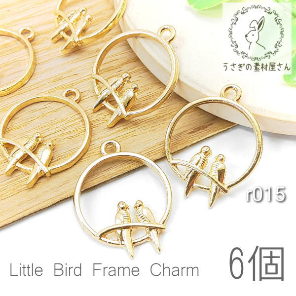 小鳥 空枠 フレーム チャーム 円形 和風 6個/r015