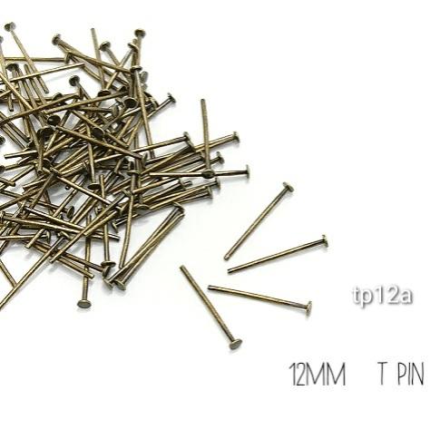 約100本 12mmTピン高品質 金古美【tp12a】