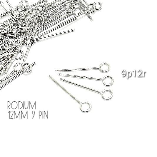 約100本 12mm9ピン高品質 本ロジウム【9p12r】