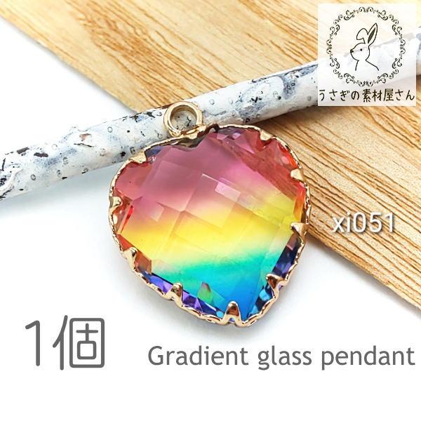 クリスタルペンダント ハート 17mm K9 ペンダント グラデーション ガラスチャーム フェイクトルマリン/sci051