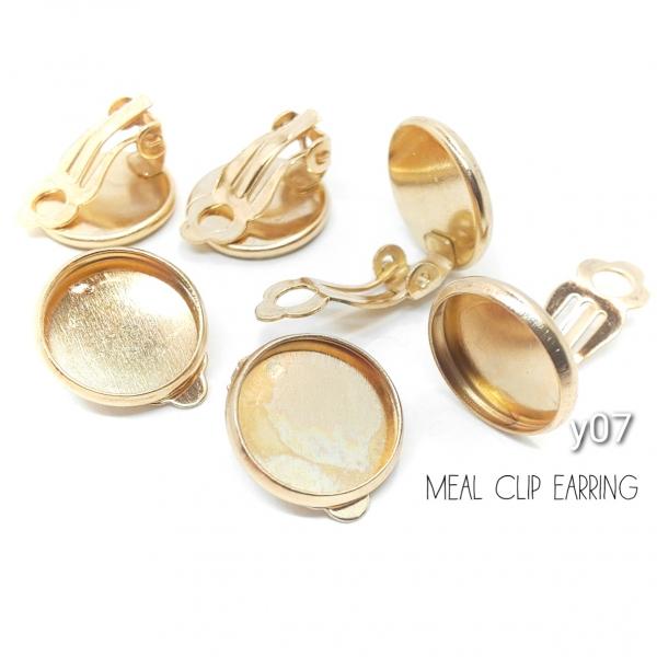 3ペア(6個) ミール皿のクリップイヤリング【y07】