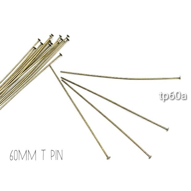 約50本 60mmTピン高品質 金古美【tp60a】