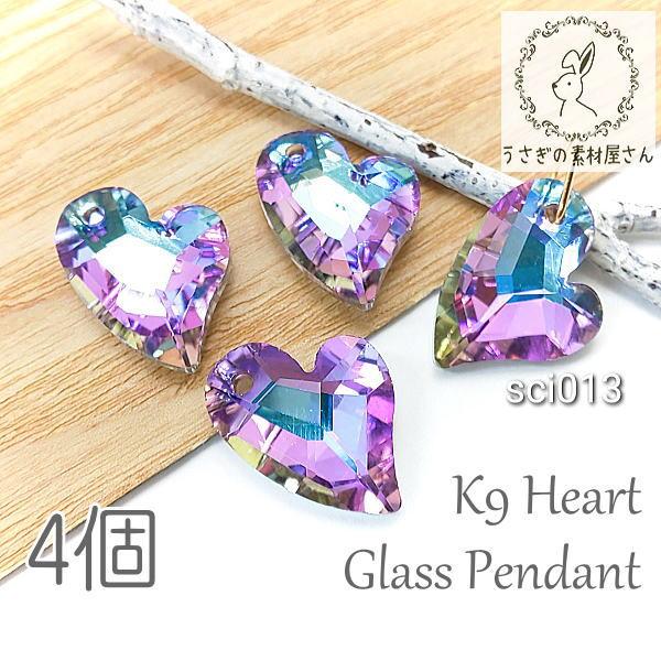 ガラスチャーム K9 変形 ハート 特価 クリスタル サンキャッチャー ペンダント 17×12mm 4個 ブルーピンク/sci013