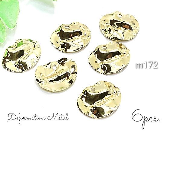 6個☆銅製☆上部1ヵ所穴あき-個性的な変形メタルプレート【m172】