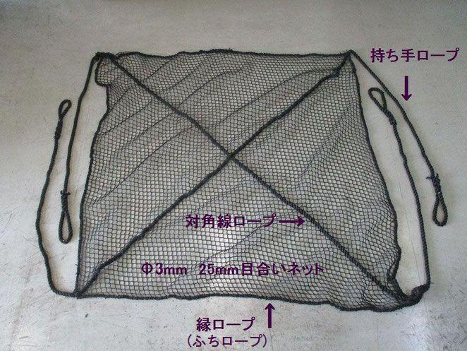 繊維ロープモッコ