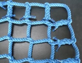 カラーロープネット