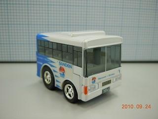 サンデン交通バス