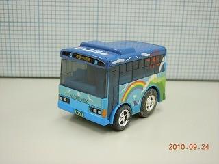 九産交バス