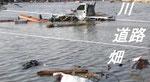 防災救助カプセルボート開発