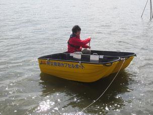 防災救助カプセルボート写真1