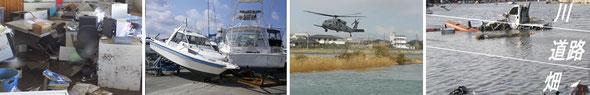防災救助カプセルボートの開発