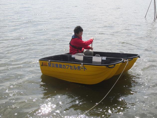 防災救助カプセルボート 走行写真