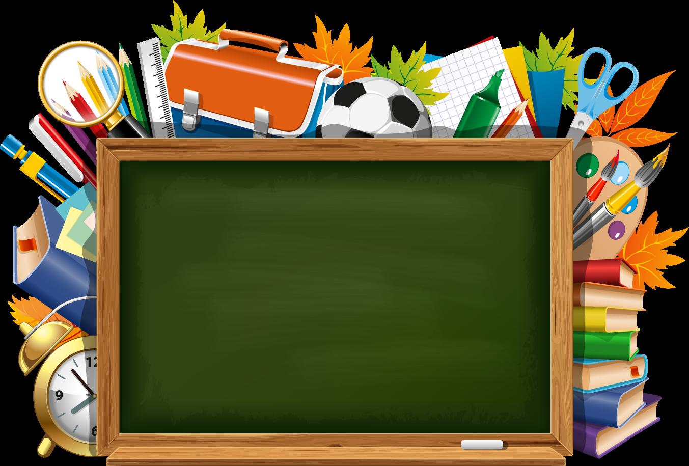 Картинки школьной доски для презентации