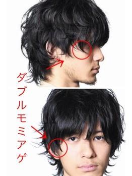 ダブルモミアゲ 小顔 メンズ men's 京都 美容室 calonhair
