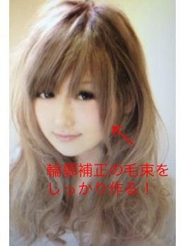 ベース型 似合う髪型 ロング 京都 calonhair