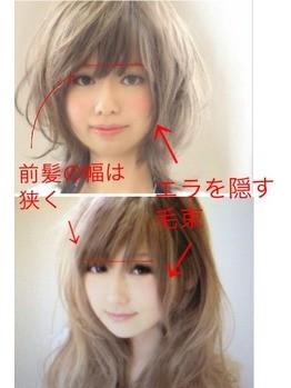 前髪 バング 顔型 ベース型 エラ 京都 美容室 calonhair カロンヘアー 小路