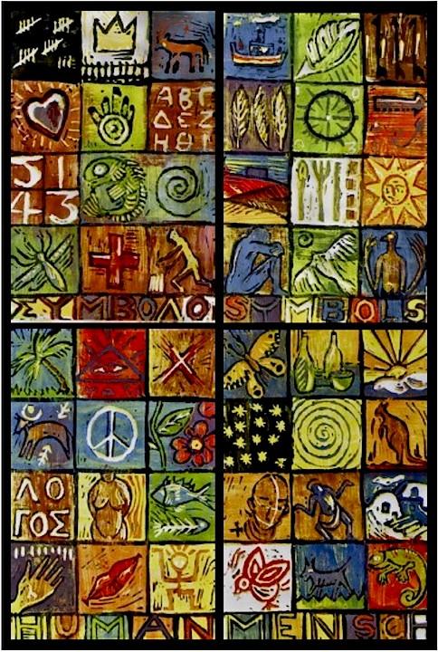 symbols  -  colour linocut 42x59cm