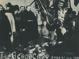 佐藤三千夫の葬儀 ハバロフスク