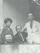 太田黒夫妻とプロコフィエフ