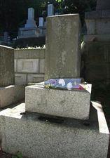 横山松三郎墓碑
