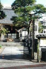 大正寺(台東区)