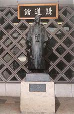 講道館にある嘉納治五郎銅像