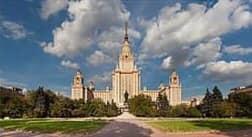 国立モスクワ大学