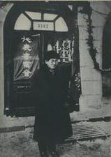 1921年極東民族大会・イルクーツク