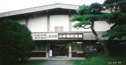 山本鼎記念館・上田市