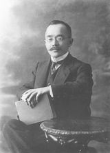 大庭柯公 1915年(大正4)4月・ペトログラード