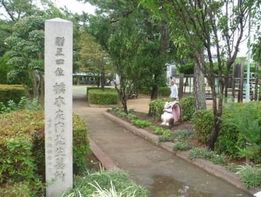 左内公園の墓所