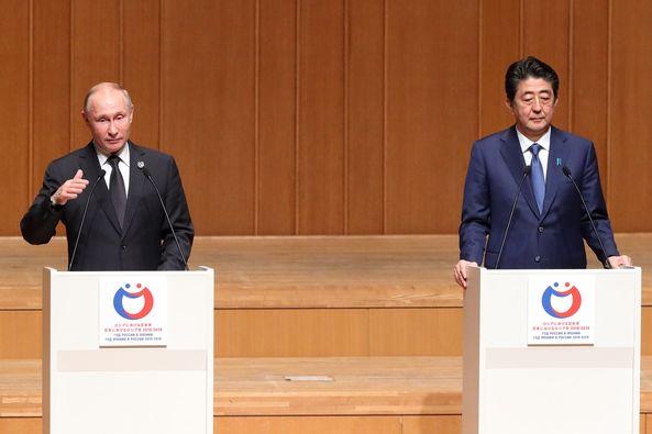 ロシアにおける日本年 日本におけるロシア年2018-2019 クロージングにおける両国首脳の挨拶・大阪