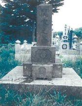 関餘作の墓(共和町)