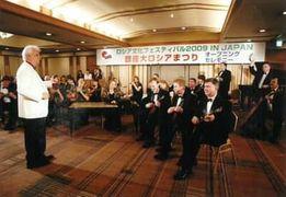銀座大ロシアまつりに出演するボリショイ歌劇場管弦楽団