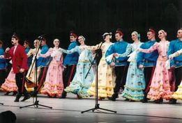 ピャトニツキー民族舞踊アンサンブル