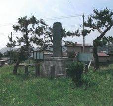 報效義会鼎浦丸遭難の碑(八戸市)
