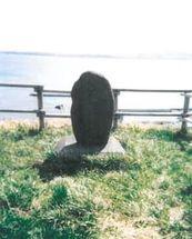 礼文島 銭屋五兵衛記念碑