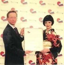 ロシア文化フェスティバル・日露親善大使の土屋アンナ(2006年)
