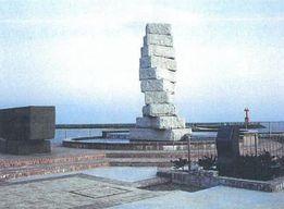 井上靖文学碑とモニュメント「刻の軌跡」(鈴鹿市)