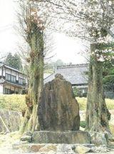 片山潜記念碑